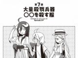Overlord: The Undead Oh! Chapter 07