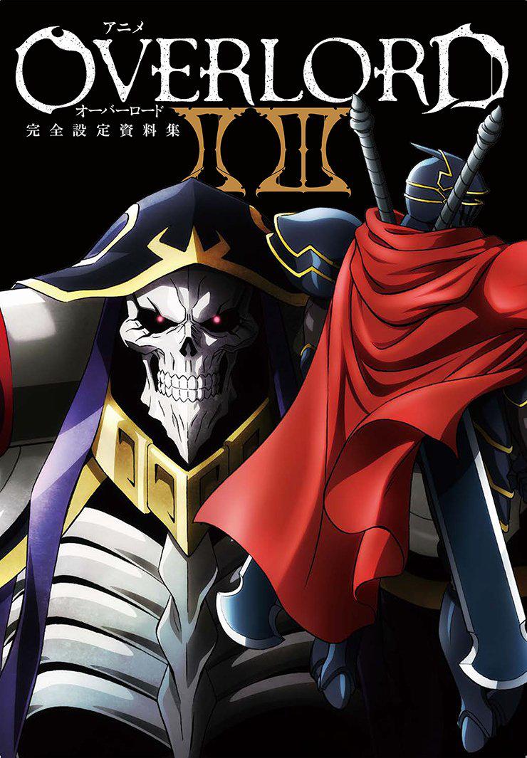 Anime Overlord Ii Iii Complete Art Book Overlord Wiki