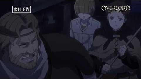 【オーバーロード】第8話予告「死を切り裂く双剣」《ノーマルver