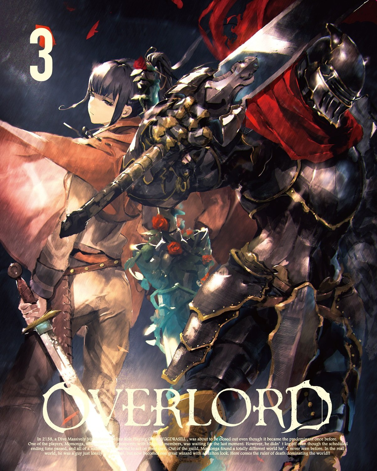 Overlord Blu-ray 03 Special | Overlord Wiki | FANDOM powered by Wikia