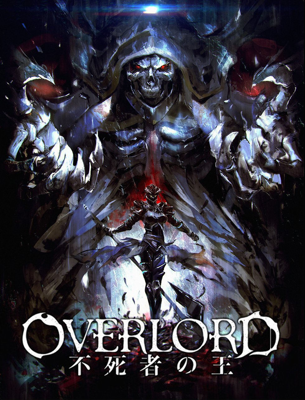 overlord the undead king overlord wiki fandom powered by wikia