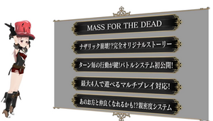 Mass for the Dead System