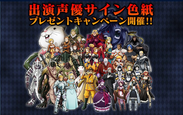 Characters Overlord Wiki Fandom Powered By Wikia
