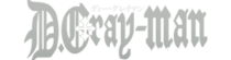 D.Gray-man Wiki-wordmark