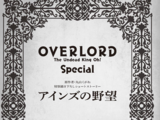 Overlord: The Undead Oh! Special