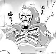 Miyoshi Manga 001