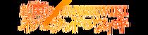 The Promise Neverland Wiki-wordmark