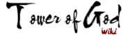 Tower of God Wiki-wordmark