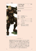 Overlord Character 042