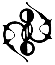 Bukubukuchagama Emblem