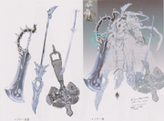 LN PDL's Armor
