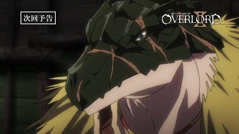 【オーバーロードⅡ】第2話予告「旅立ち」《ノーマルver