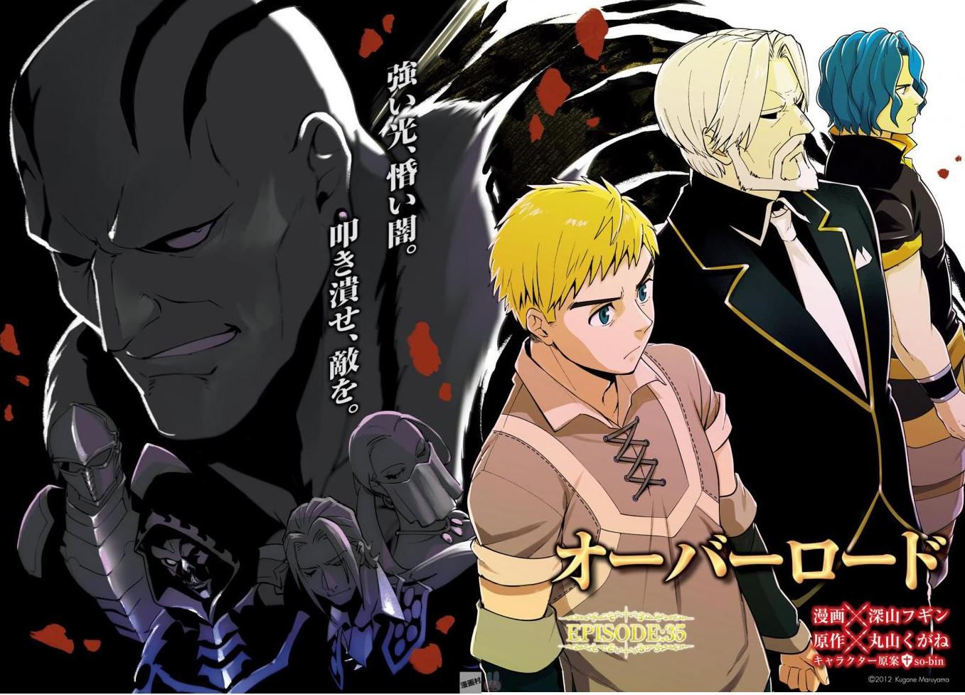Overlord Manga Chapter 35 Overlord Wiki Fandom
