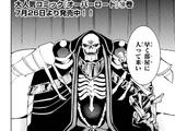 Overlord Manga Chapter 40