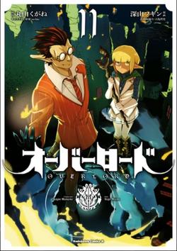 Overlord Manga Volume 11