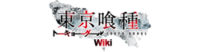 Tokyo Ghoul Wiki