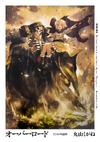 Overlord Bonus Volume