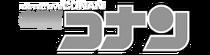 Detective Conan Wiki-wordmark