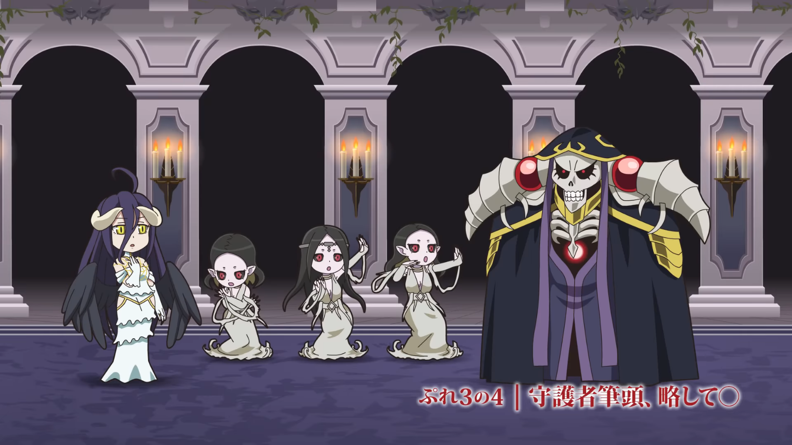 Pure Pure Pleiades 3 Episode 04 | Overlord Wiki | FANDOM powered by