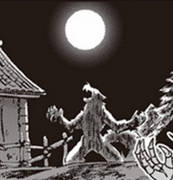 Werewolf 2 (Oh!verlord Manga)