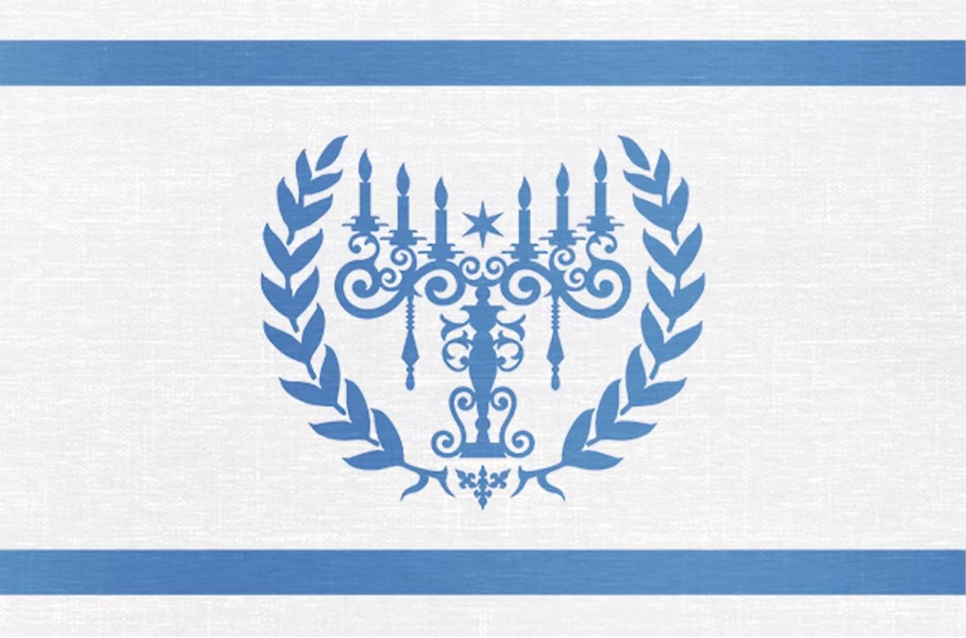 Slane Theocracy | Overlord Wiki | FANDOM powered by Wikia