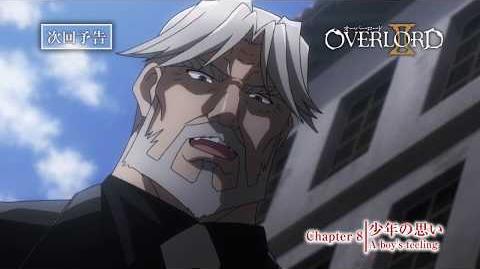 【オーバーロードⅡ】第8話予告「少年の思い」《ノーマルver.》