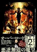 Overlord Volume 12 Alt
