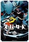 Overlord Manga Volume 6