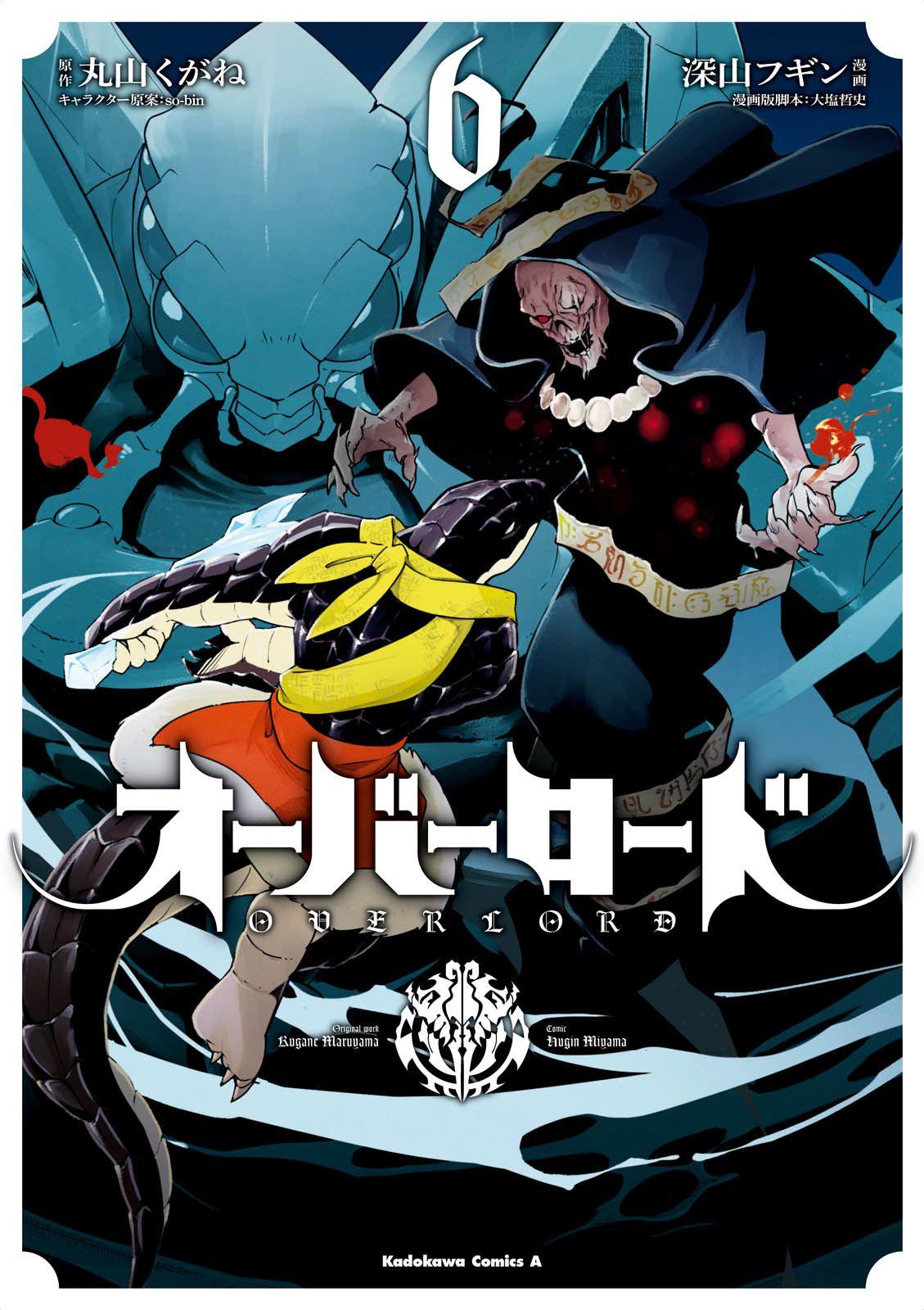 Overlord Manga Volume 06