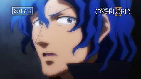 【オーバーロードⅡ】第8話予告「少年の思い」《スペシャルver