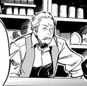 Innkeeper Manga 02