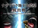 Great Tomb of Nazarick Survival Escape - The Escape from Nazarick