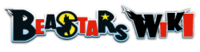 Beastars Wiki-wordmark