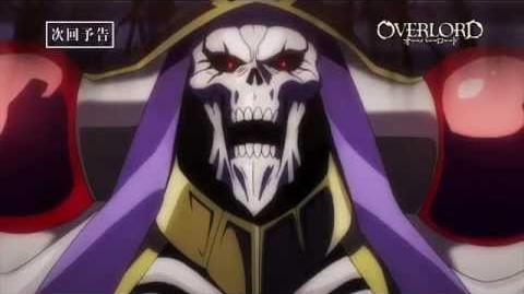 【オーバーロード】第2話予告「階層守護者」《ノーマルver.》