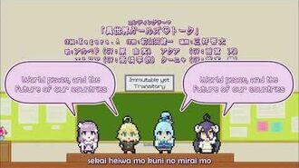 Isekai Quartet Ending - English Subtitles