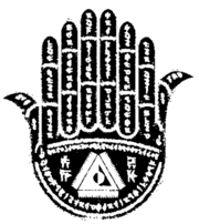 Eight Finger Emblem