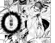 Narberal Manga 03