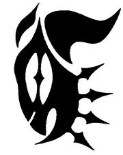 Ulbert Alain Odle Emblem