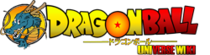 Dragon Ball Wiki-wordmark
