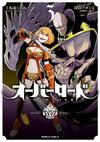 Overlord Manga Volume 3
