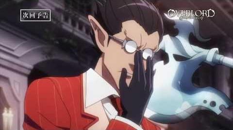 【オーバーロード】第12話予告「鮮血の戦乙女」《スペシャルver