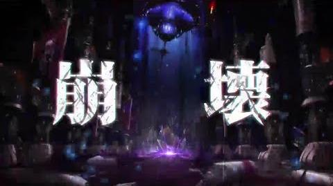 【OVERLORD】MASS FOR THE DEAD テレビCM (OxTゲーム主題歌Ver)【オバマス放送局 オーバーロード】