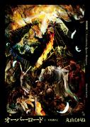 Overlord Volume 01
