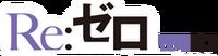 Re Zero Wiki