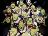 Oddział Goblinów
