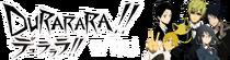 Durarara!! Wiki-wordmark