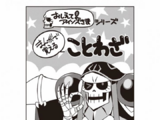 Overlord: The Undead Oh! Chapter 09