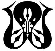 Tabula Smaragdina Embelm
