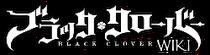 Black Clover Wiki-wordmark