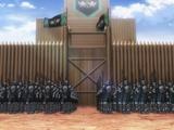Armia Imperialna